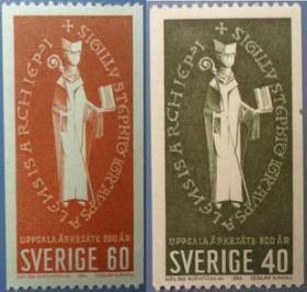瑞典雕刻版邮票:乌普萨拉教区800年,基督教信义会大主教斯特凡