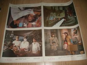 电影《心灵深处》剧情海报一套八张全