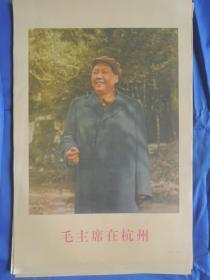 毛主席在杭州  宣传画