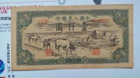 老纸币,完整