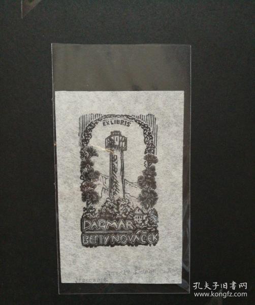 藏书票 塔建筑题材