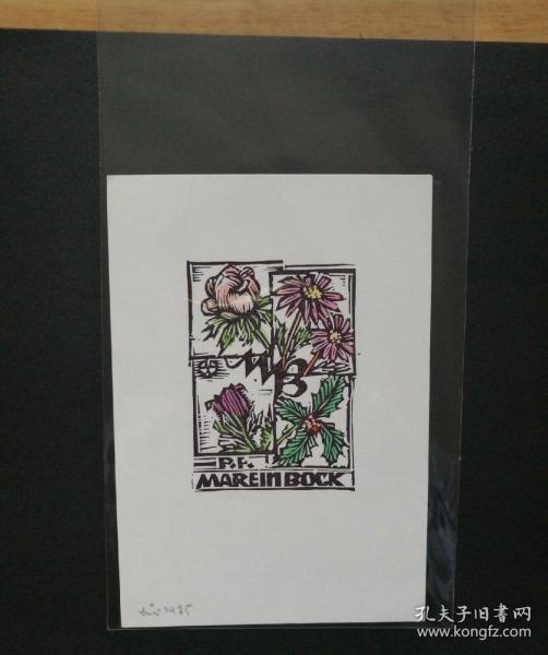 藏书票 花与草