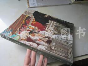 北京匡时2012年春季艺术品拍卖会:油画雕塑专场
