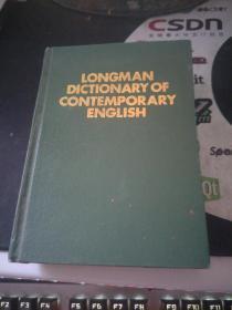 朗曼当代英语词典 Longman Dictionary of Contemporary English
