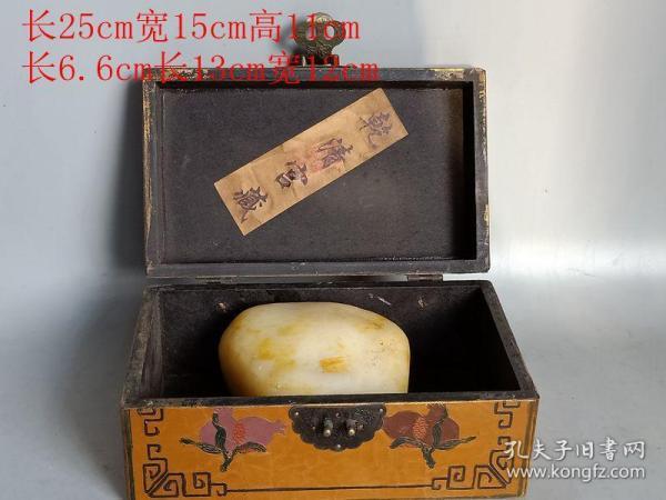 乡下收的清代旧藏漆器盒和田玉原石