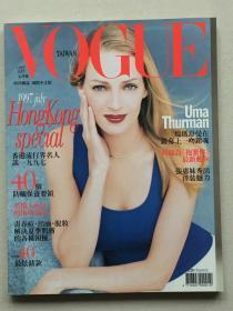 VOGUE(国际中文版)1997年7月