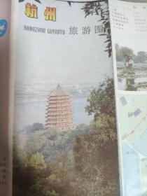 杭州旅游图