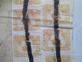 50年代黄州售货发票贴中华人民共和国印花税票10元十张