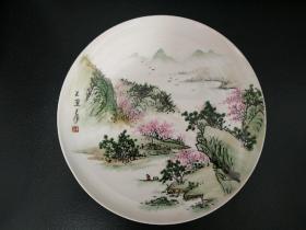 1985年博山陶瓷手绘赏盘