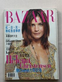 时尚芭莎1998年4月