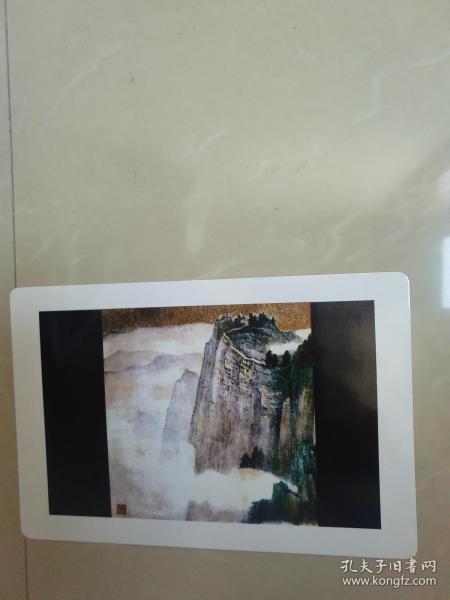 仿古峨眉山水图一张。
