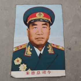 织锦布画朱德总司令
