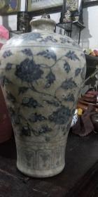 水捞瓷 梅瓶 古玩 古董 艺术品 收藏品 明代出水 江河,口径5.5公分,高32公分,底径11公分,口径5.5公分。