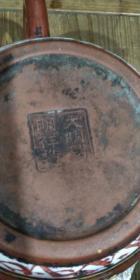 葛明祥 造 老紫沙壶 艺术品 古玩 古董 收藏品