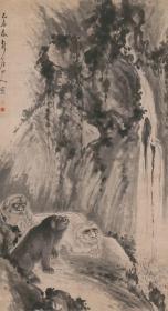 华喦 三狮图立轴。纸本大小105.57*194.22厘米。宣纸原色微喷印制,按需印制不支持退货