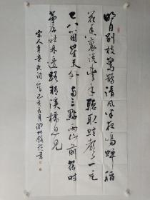 保真,广东名家李镇锐先生大幅书法精品一幅,尺寸153×82cm                       广东潮州市人,国家一级美术师,中国书法家协会会员,中国书画艺术家协会副主席