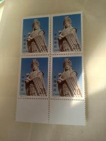 全新邮票四方连:1992-12妈祖