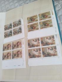 1993-10T水浒传邮票(4枚一套,四方联)