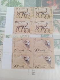 1993-3 骆驼 邮票方联