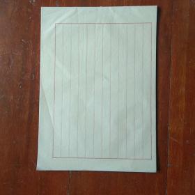 故纸犹香◆宣纸(11): 早期 十二行 薄如蝉翼 信笺纸(40页)