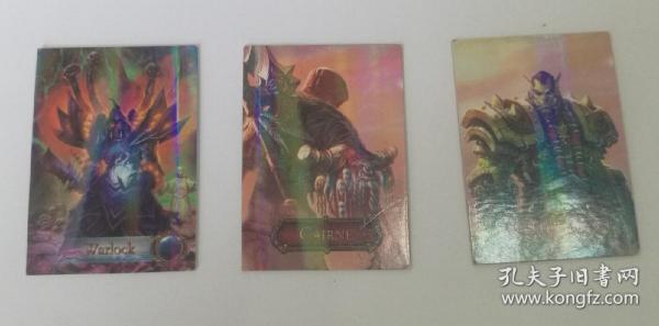 魔兽世界卡片3张