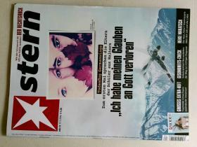 Stern 2016年3月17 NR.12 德国明星周刊 德语学习资料杂志 八卦