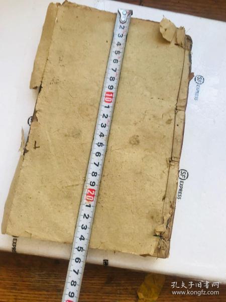 陈子性二十四山造葬日用通书,康熙的,很多图,尺寸大