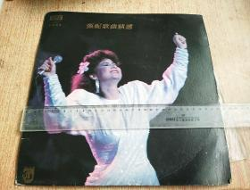甄妮歌曲精选黑胶唱片
