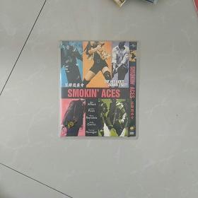 DVD光盘,五路追杀令。内附一张海报