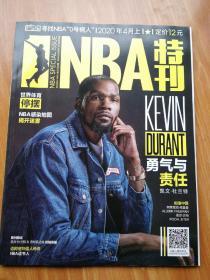 NBA SPECIAL ISSUE NBA特刊  2020年4月上(有 随书赠送巨幅纪念海报一张 )