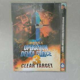 DVD光盘,神鬼奇兵3
