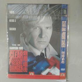 DVD光盘,燃眉追击