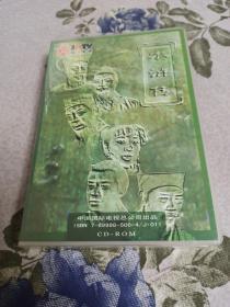网络电视水浒传碟片1-43集全(正版)
