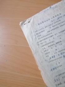 重庆市江北区人民法院关于一宗离婚案发给开封法院的函
