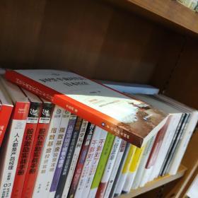 回望平成时代的日本经济
