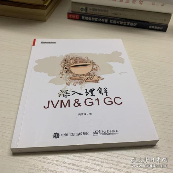深入理解JVM & G1 GC