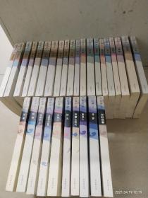 卫斯理科幻小说系列珍藏版 全30册