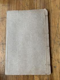 5591:新刻黄掌纶先生评订神仙监首集卷之六 卷之八,林屋石楼秘本