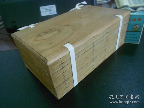 清光绪江南官书局古籍王定安《湘军记》纸墨版本最佳品相极佳