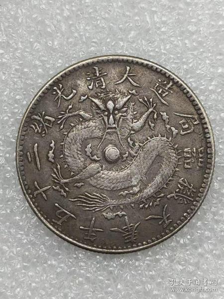 农村收来半元银元,大清光绪二十五年 奉天省,重量13.3克左右,