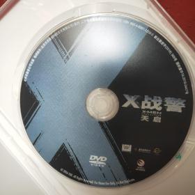 X战警Dv
