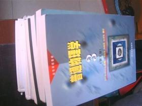 普通物理学(第五版)1,2,3册,3册合售