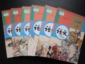 初中语文教材