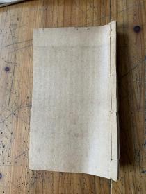 5992:民国二十九年农历通书送一本1990年历书