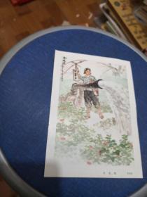宣传画 32开 水电歌  方长江绘   编号 黑色袋