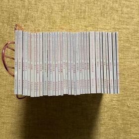 最可爱的人—纪念中国人民志愿军抗美援朝出国作战70周年连环画集(34册)
