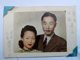 老照片收藏180202-民国34年洋装旗袍夫妻结婚照-手工上色赠款