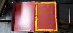 中国共产党光辉90年离退休干部党员纪念手册  16开本  塑精装带盒装 库存新书  包快递费