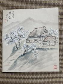 枝翠色纸  肉笔 古画 古笔 日本画 美术品 斗方 短册 卡纸