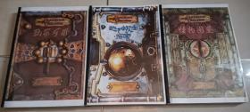 龙与地下城玩家手册3.5版      (全3册)